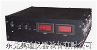 直流稳压电源 12V250A