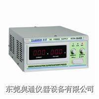 大功率开关电源  2KW KXN-3640D KXN-1540D KXN-3010D