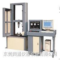 電腦式萬能材料試驗機 AT-8990