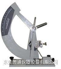 紙張撕裂度測定儀 AT-531A