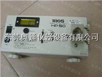 *新2016扭力測試儀,奧通可定制各種燈頭扭力夾具 HD-800N