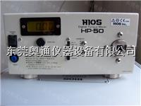 HP-50扭力測試儀,HP-100電批扭力測試儀 HP-50