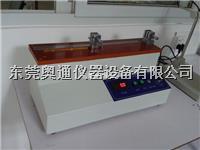 裸電線臥式測試機架,螺線臥式拉力機,電線伸長率試驗機 AT-310