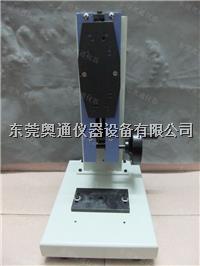 螺旋機架,測力拉力機架,側搖拉力測試機價 AT-300