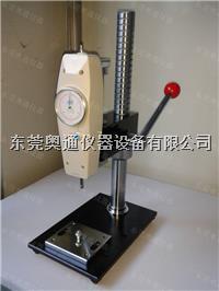 彈簧拉壓力機架,壓力試驗機 AT-211S