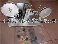 紙帶耐磨試驗機,RCA耐磨耗試驗機,RCA紙帶耐磨試驗機