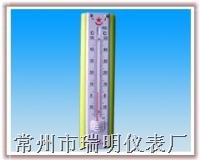 塑料温度计,房间温度计,墙挂温度计,挂壁温度计 RM-103