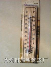 室内温度计,室内寒暑表,木头温度计,挂式温度计,墙挂温度计,挂壁温度计 RM-136