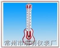 室内温度计,室内寒暑表,家庭用温度计,塑料温度计,挂式温度计,墙挂温度计,挂壁温度计 RM-106