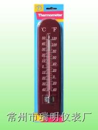 室内温度计,室内寒暑表,木头温度计,挂式温度计,墙挂温度计,挂壁温度计 RM-132