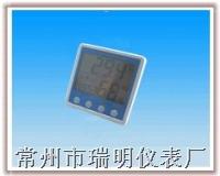 干湿温度计,室内温度计,指针式温度计,挂式温度计,墙挂温度计挂壁温度计 RM-120