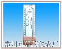 干湿温度计,室内温度计,室内寒暑表,塑料温度计,挂式温度计,墙挂温度计挂壁温度计 RM-113