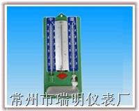 干湿温度计,室内温度计,室内寒暑表,塑料温度计,挂式温度计,墙挂温度计挂壁温度计 RM-117