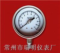 一般压力表;耐震压力表;全不锈钢压力表;耐震全不锈钢压力表;定位型压力表;差动远传压力表;耐震型差动远传压力表 gauge