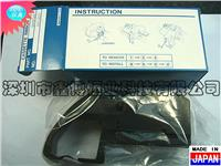 B9627AZ色带|日本横河Yokogawa记录仪用色带盒 B9627AZ