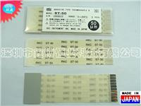 ST-50热电偶|RKC ST-50|RKC热电偶ST-50|表面粘贴热电偶 ST-50