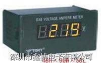 DX8-DV数字直流电压表头|东崎TOKY仪表|三位半数显直流电压表 DX8-DV