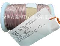 TT-J-30-SLE热电偶感温线|TT-J-30-SLE美国omega热电偶感温线|J型omega热电偶感温线 TT-J-30-SLE