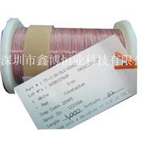 TT-J-36-SLE热电偶线|TT-J-36-SLE美国omega热电偶线|J型omega热电偶线 TT-J-36-SLE