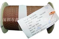 GG-K-36-SLE热电偶感温线|GG-K-36-SLE美国omega热电偶感温线|K型omega热电偶感温线 GG-K-36-SLE