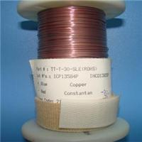 TT-T-30-SLE探温线|TT-T-30-SLE美国omega探温线|T型omega探温线-一手货源 TT-T-30-SLE