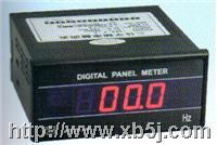 DF3-HZ数显频率表|三位半数字显示频率表头 DF3-HZ