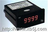 DS4-HZ数显频率表|全四位数字显示频率表头 DS4-HZ
