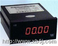 DS4-W数显式功率表头|四位半交直流数字显示功率表头 DS4-W