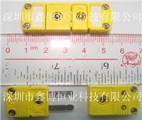 SMPW-K-M热电偶插头+SMPW-K-F热电偶插座|美国omega K型热电偶扁端子 SMPW-K-M+SMPW-K-F