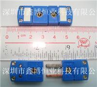 SMPW-T-F热电偶插座+SMPW-T-M热电偶插头 SMPW-T-M/F