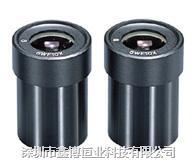 日本明治显微镜用目镜 MA502