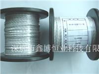 日本大晃K型热电偶线 2*0.1mm