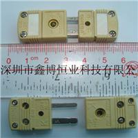 HMPW-K-MF高温热电偶插头插座 HMPW-K-M/F