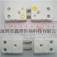 NHXH-K-MF高温陶瓷热电偶插头插座 NHXH-K-M/F