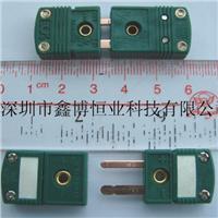 SMPW-R/S-MF热电偶插头插座套装 SMPW-R/S-MF