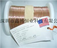 TT-K-40-SLE-1000测温线 TT-K-40-SLE-1000
