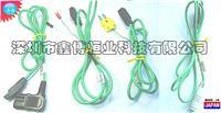 W-ST50A-1000-Y3热电偶连接线  W-ST50A-1000-Y3