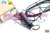 PHE-7352-15-HTpH传感器 美国omega PHE-7352-15-HTp