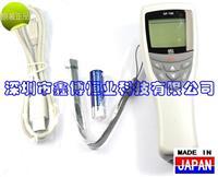 深圳鑫博DP-700B温度计-厂价供应 DP-700B温度计