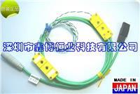 深圳鑫博W-ST50A-1000-6C连接线 日本RKC-特价供应 W-ST50A-1000-6C