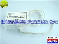 深圳鑫博RKC热电偶/感温线ST-50B-500-货源稳定