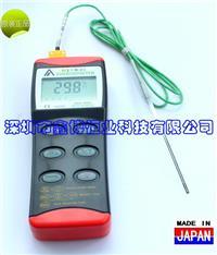 深圳鑫博ST-21K-010-TS1-ANP热电偶 日本安立anritsu-稳定货源 ST-21K-010-TS1-