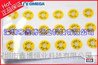 热敏感温纸进口热敏感温纸TL-S-180-50 TL-S-180-50