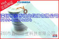 TT-E-36-SLE进口美国omega电热偶线TT-E-36-SLE