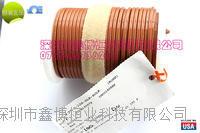 TT-E-40-25进口美国omega热电偶线TT-E-40-25特价供应