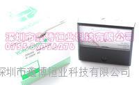 208330交流指针式电压表高精密 208330