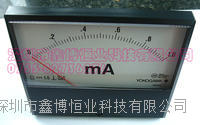 电压表2086A30交流特价专售 2086A30