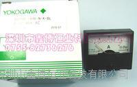 208110-ERX ±300V电压表特别好渠道