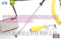 热电偶88107K美国OMEGA特价销售点 88107K