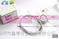 LCGD-250进口称重传感器LCGD-250特价批发商 LCGD-250